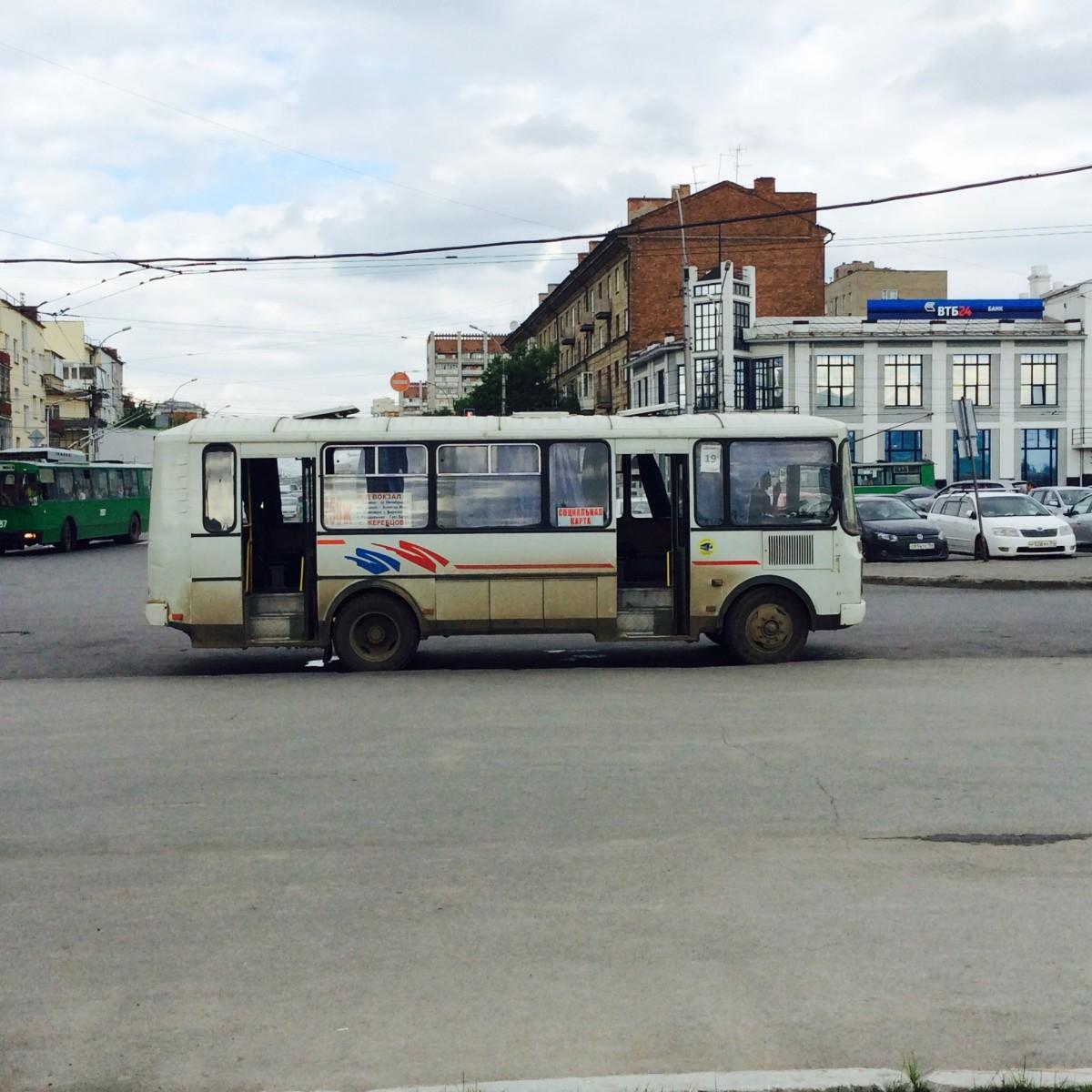Nowosibirsk-Russland-16