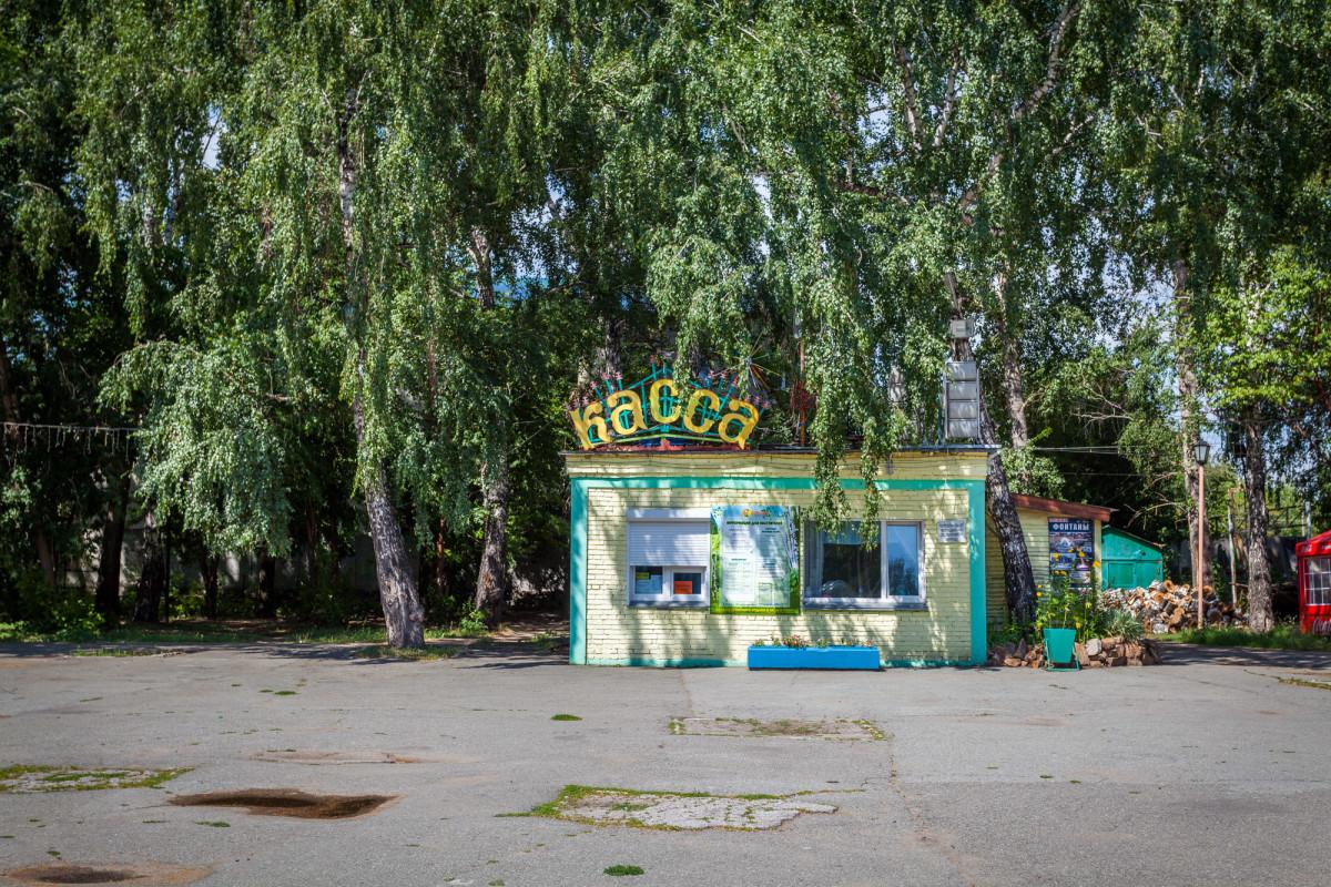 Nowosibirsk-Russland-6