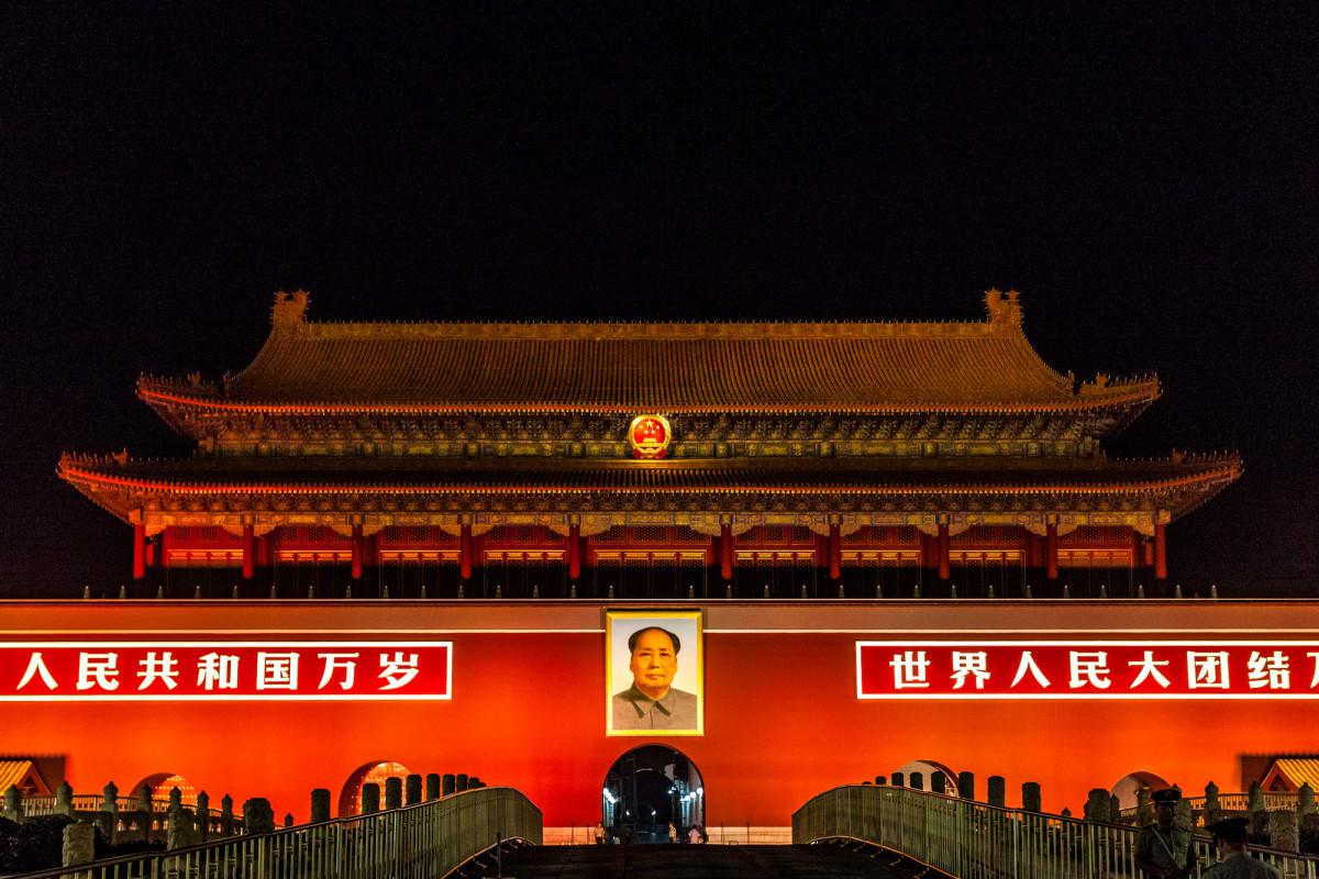 Peking-China-9
