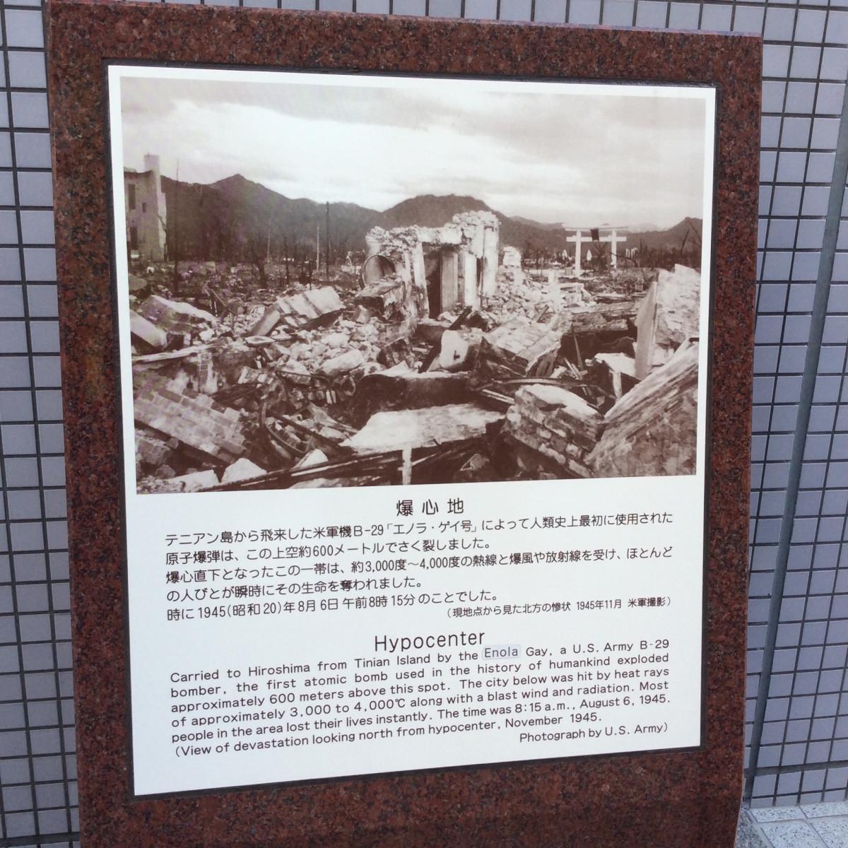 Hiroshima-Japan-37