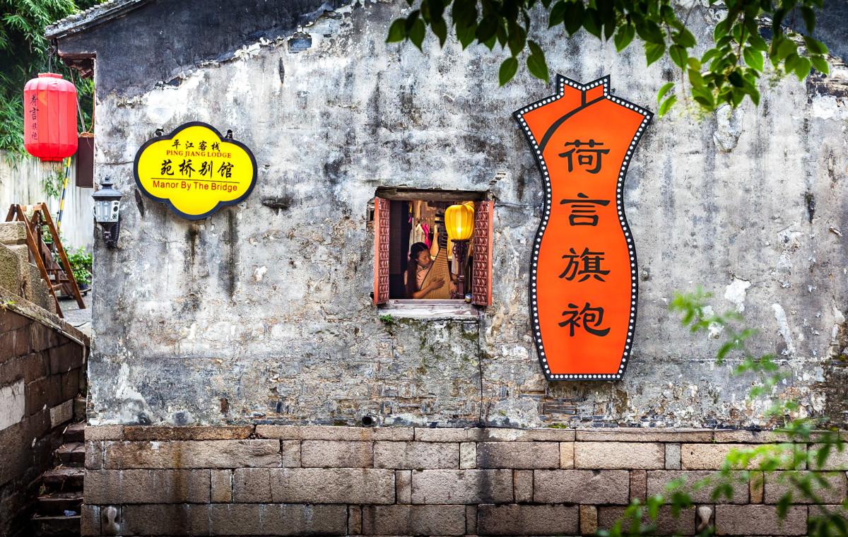 Suzhou-China-16