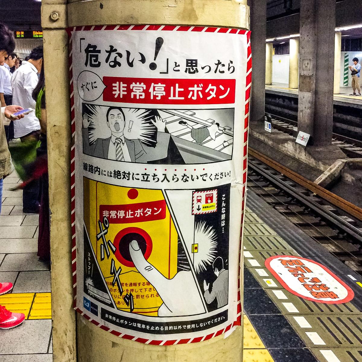 Tokio-Japan-111