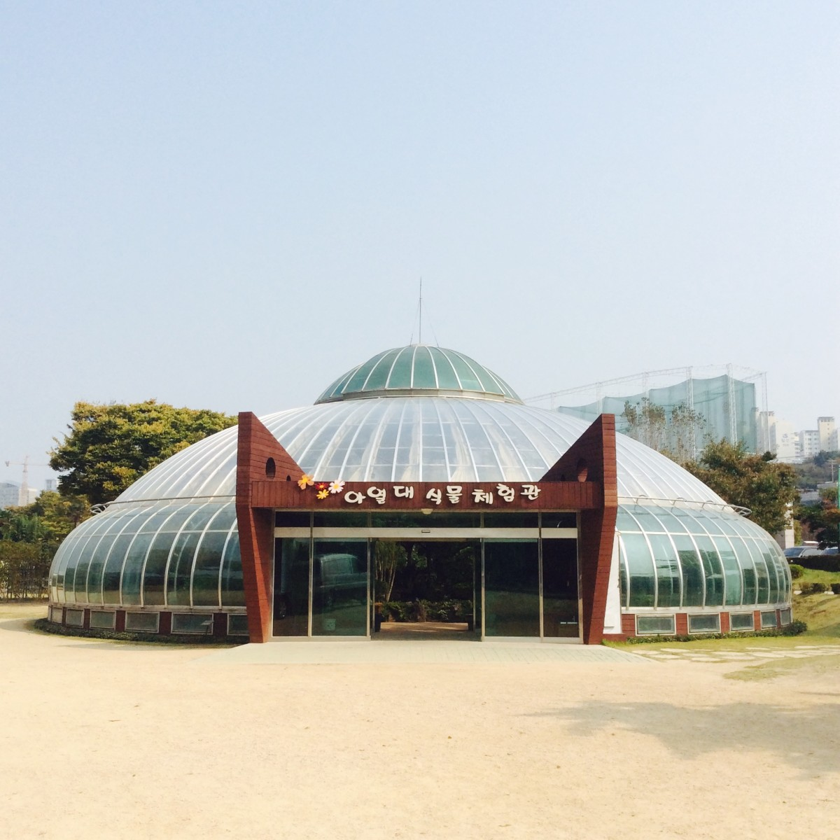 Busan-Südkorea-30