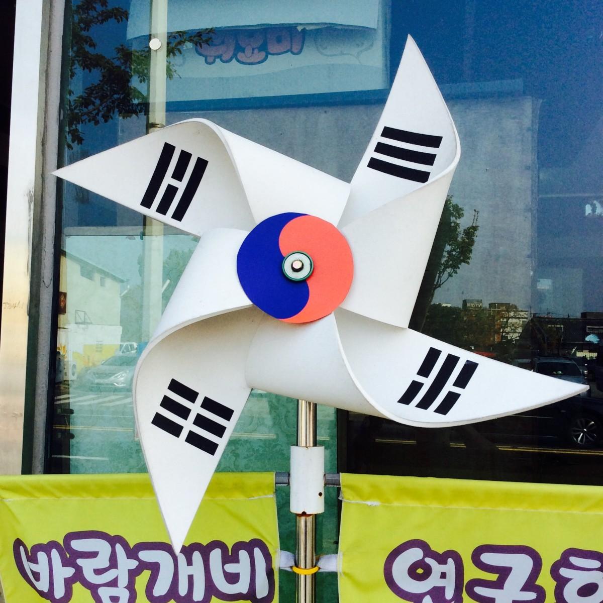 Gyeongju-Südkorea-32