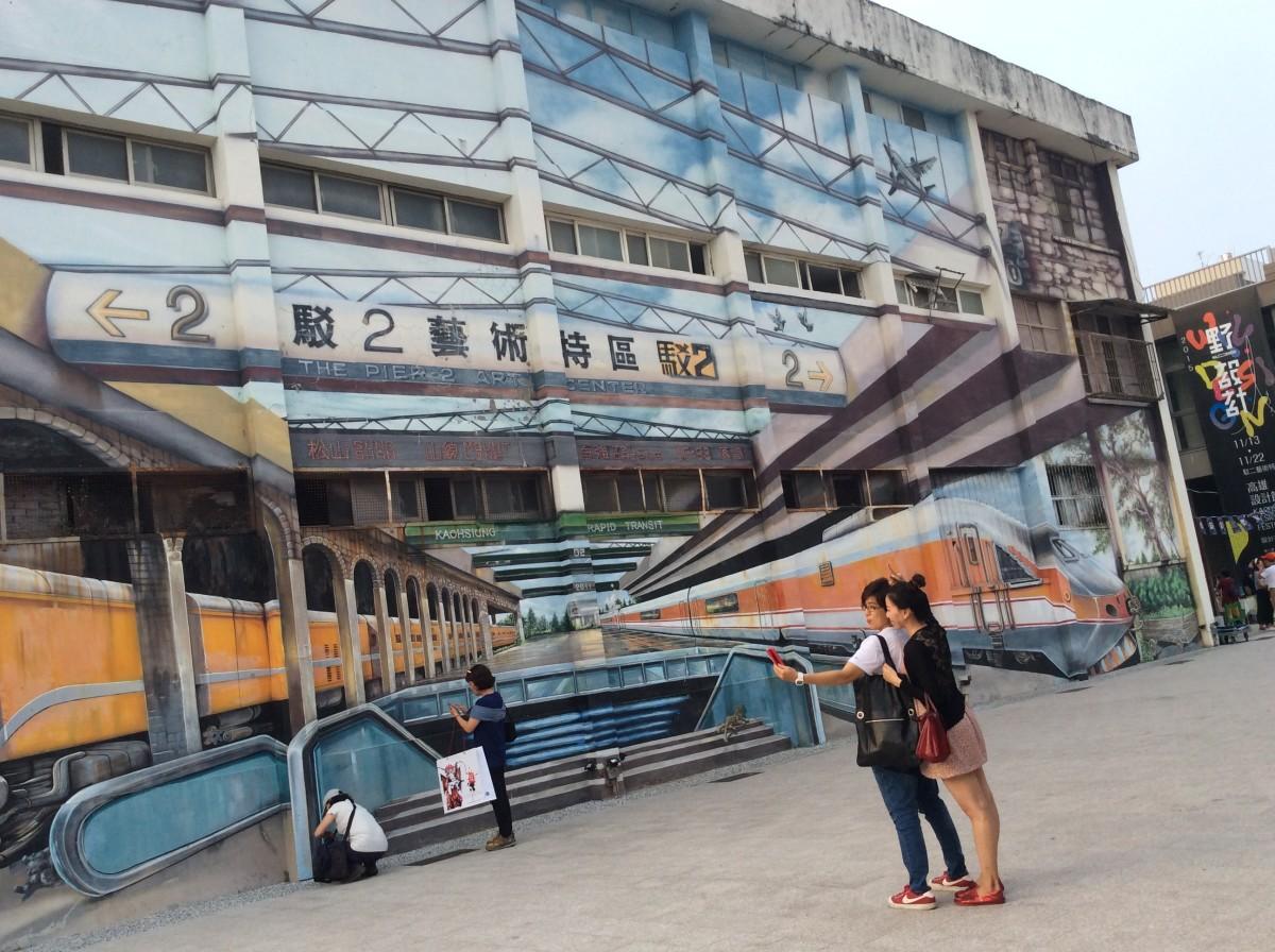 Kaohsiung-Taiwan-31