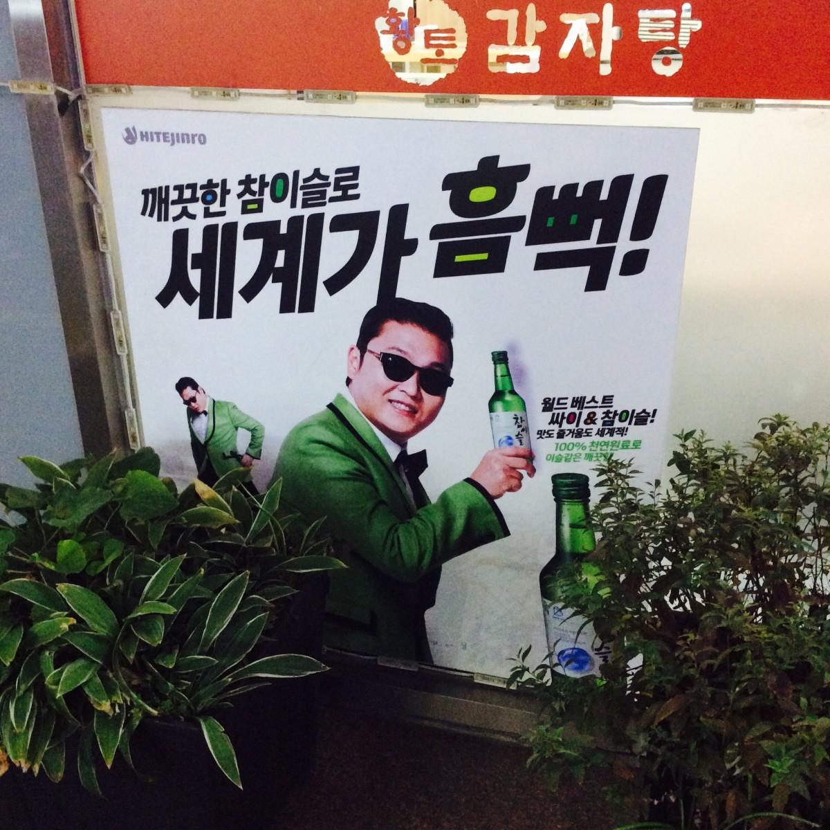Seoul-Südkorea-66