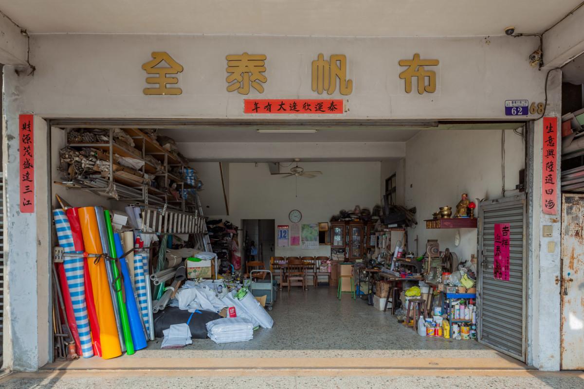 Taichung-Taiwan-9