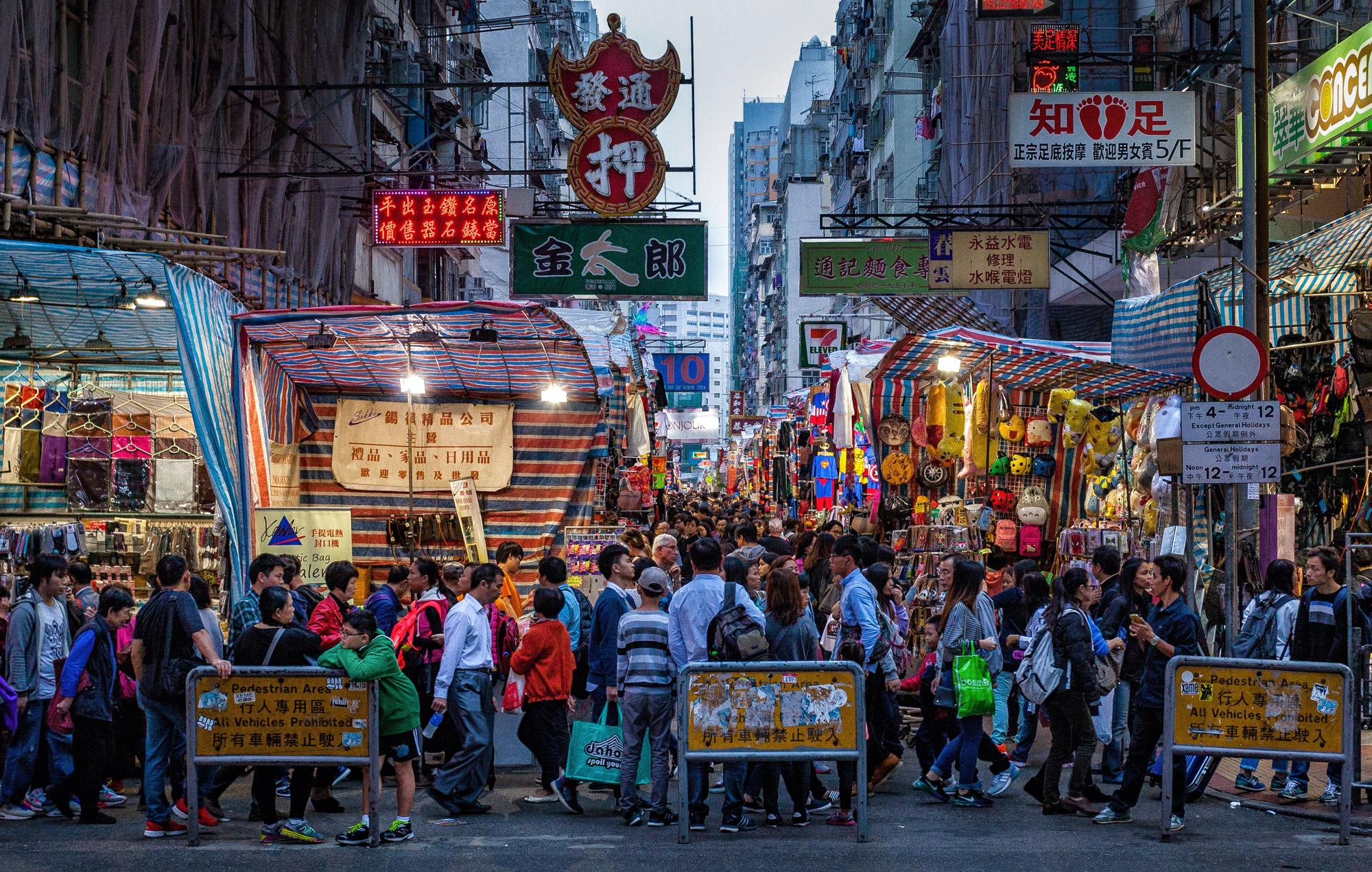 Hong Kong Island Oder Kowloon