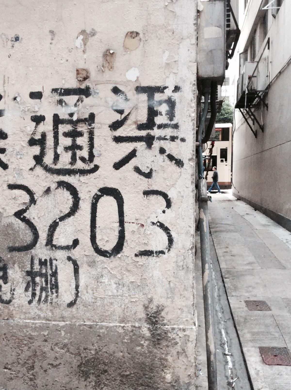 Hong-Kong-46