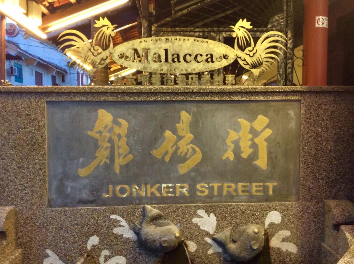 Melaka-Malaysia-36