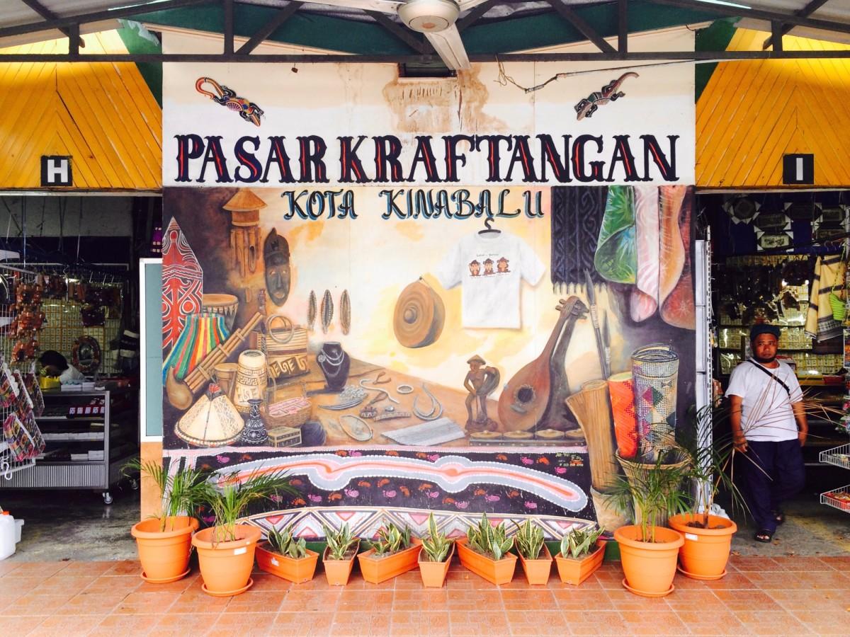 Gunung-Mulu-National-Park-Borneo-36